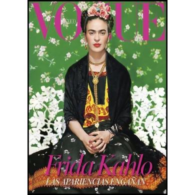 Malerifabrikken | Vogue 2